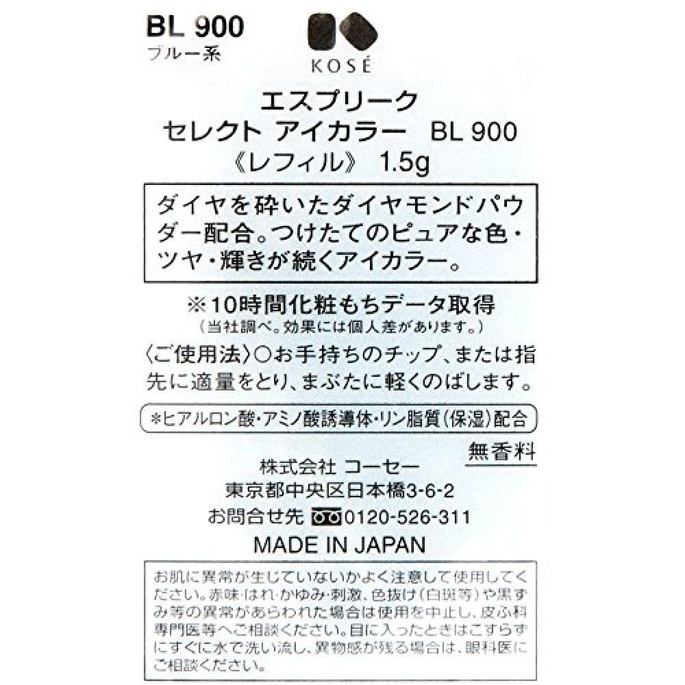 Esplique Select Eye Color BL900 Blue 1.5g