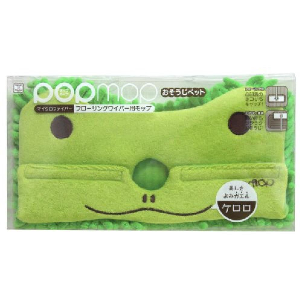 "Kokubo ""Microfiber mop for flooring wipers"" POP MOP POP 3M Keroro"