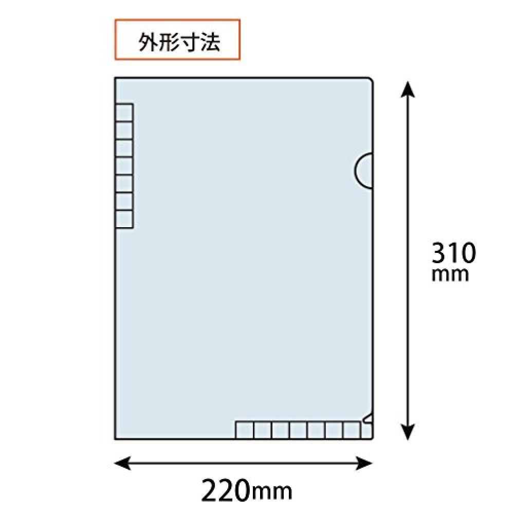 50 pieces with plus clear holder A4 guide KF-010-50P 89-686
