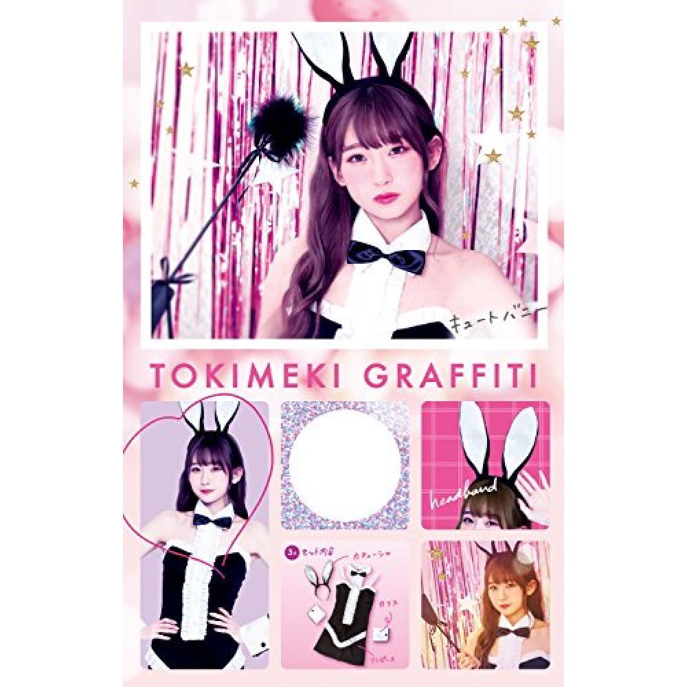 TG cute bunny bunny cosplay ladies BOX 3-piece set
