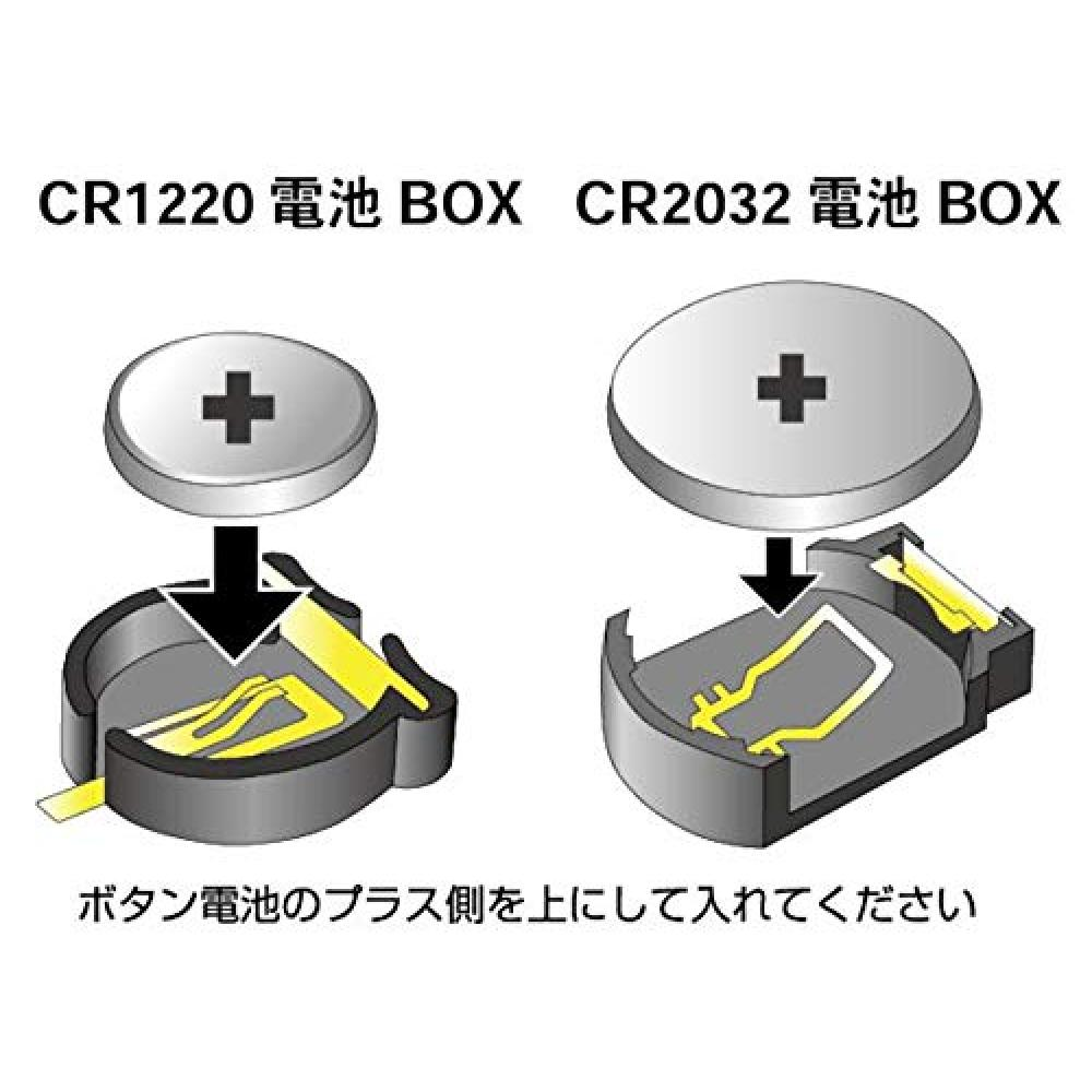 GSI Creos VANCE ACCESSORIES CR1220 battery BOX model production material for VAL-03A