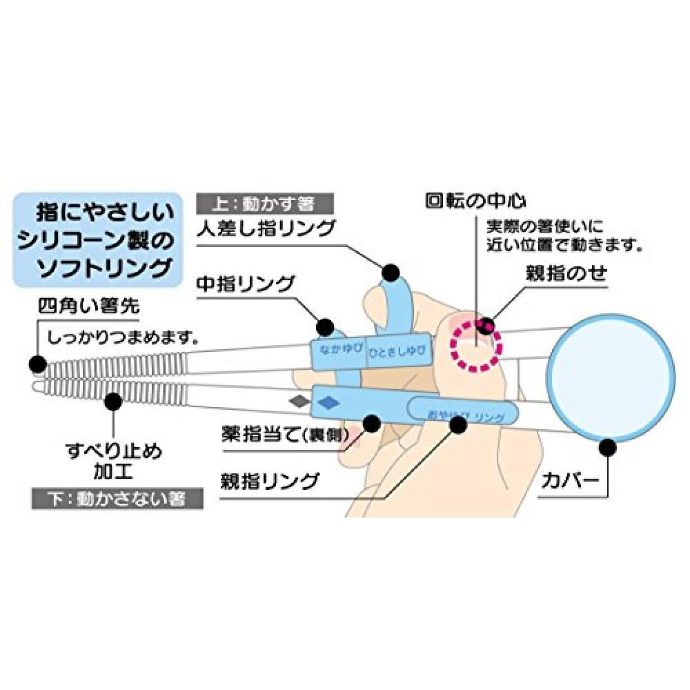 Skater DX training chopsticks 14cm practice chopsticks with case Hello Kitty 70s Sanrio ADXT1S for children