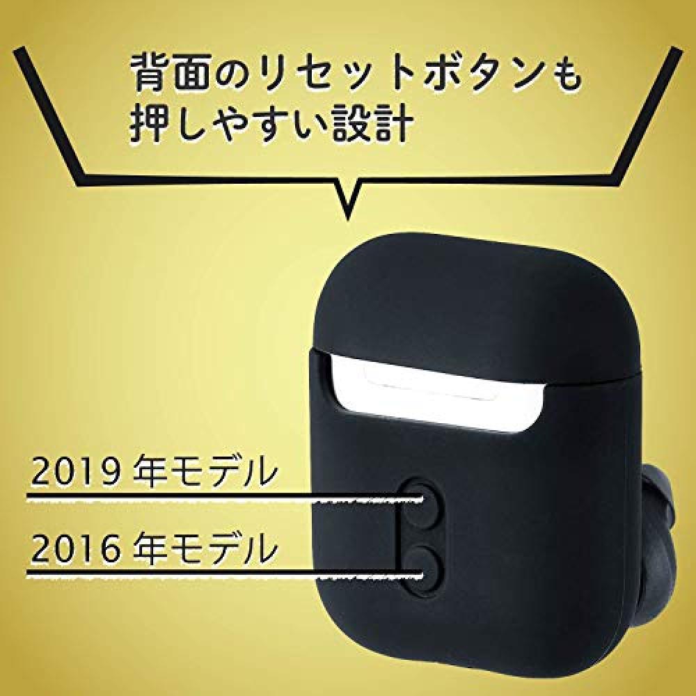 ELECOM AirPods case Silicone case Wireless charging-adaptive earphone cover black AVA-APSCIBK