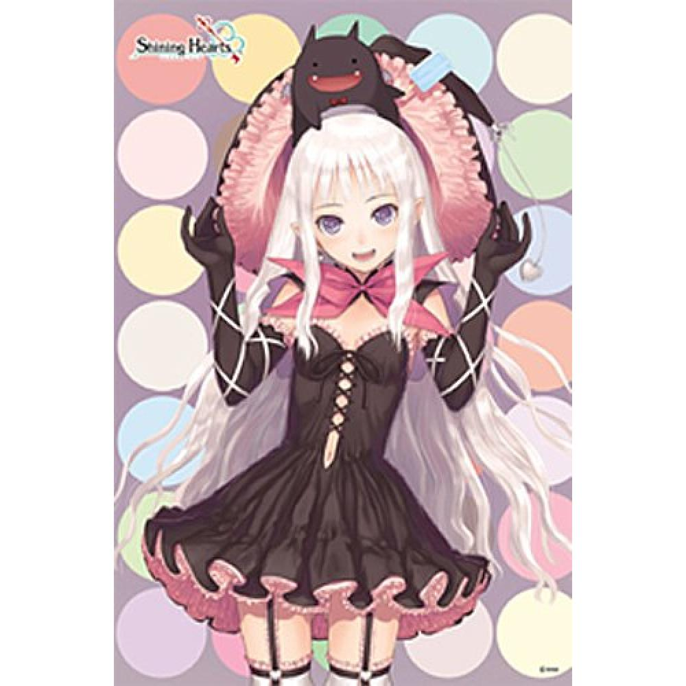 Cuties 1000 Piece Jigsaw Puzzle Wizard of the Ice Land Melty (Shining Hearts) (50x75cm)