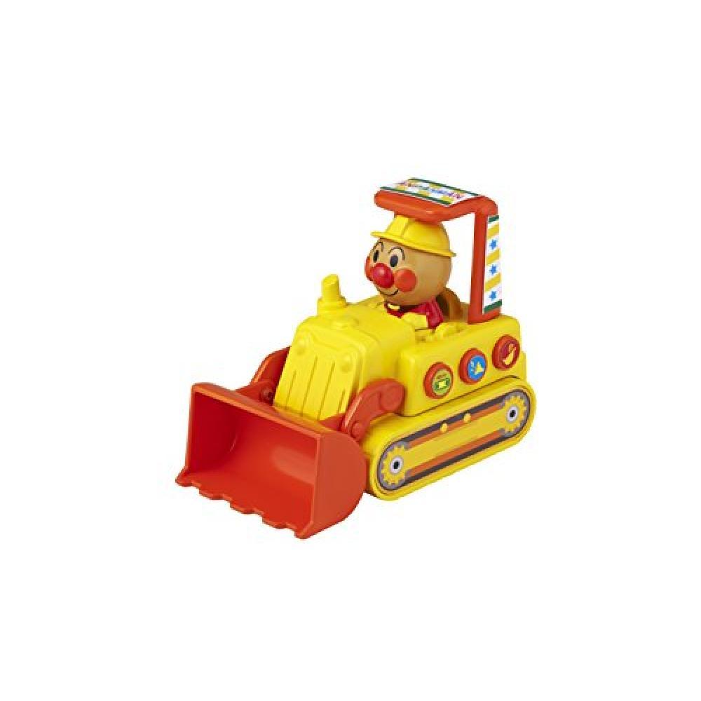 Anpanman Buu Buu bulldozer