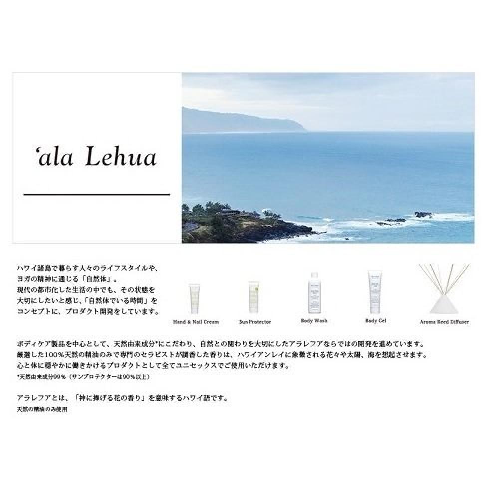 Flavor Life `ala Lehua Body Cream 200g calm