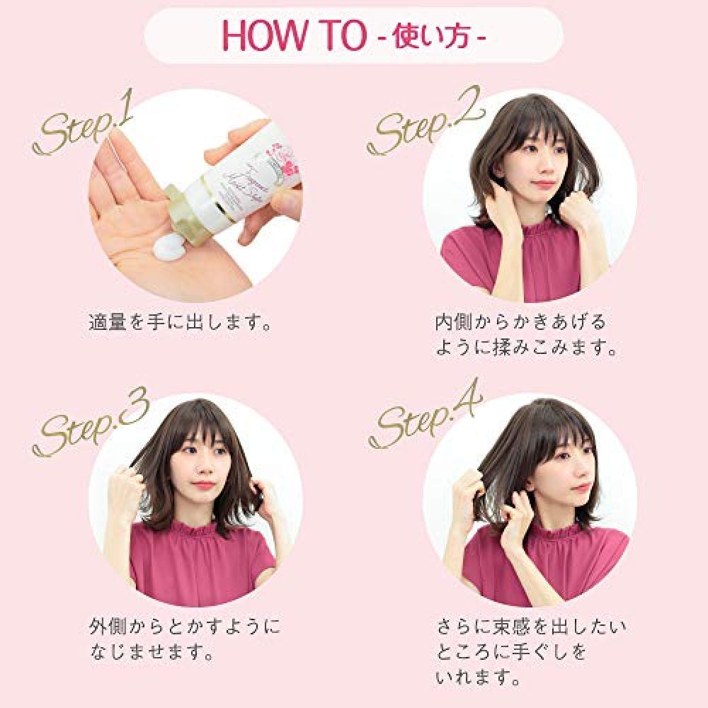 Venus Spa Fragrance Moist Styler Rose & White Flower Hair Wax 90g
