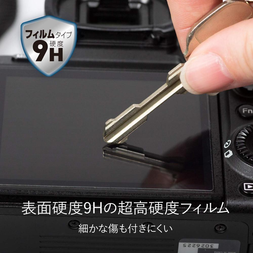 Kenko LCD protective film LCD Protector Escorte Panasonic LUMIX G9PRO / G8 / GX7Mark II for hardness 9H water repellent, oil repellent coating KLPE-PAG9PRO
