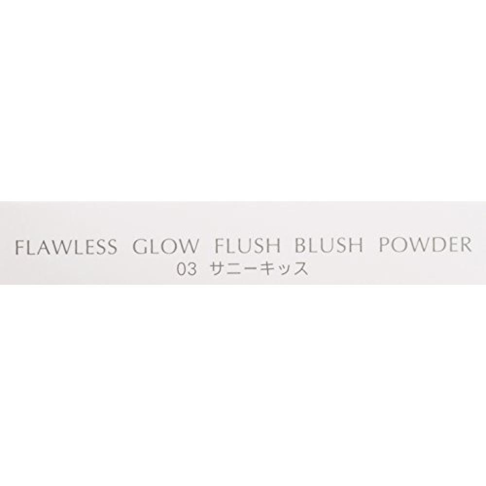 Kicker Flores Glow Flash Blush Powder 03 Sunny Kiss Cheek
