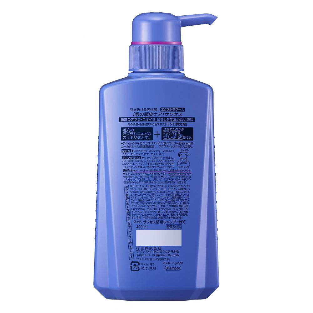 Success Medicated Shampoo Smooth Wash Extra Cool Body Conditioner Shampoo) []