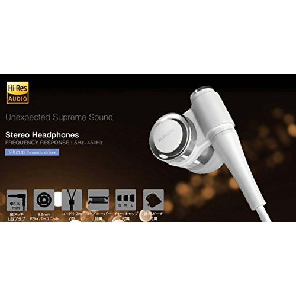 Elecom high resolution corresponding stereo earphones φ9.8mm dynamic driver adopted EHP-CH1000 series White EHP-CH1010AWH