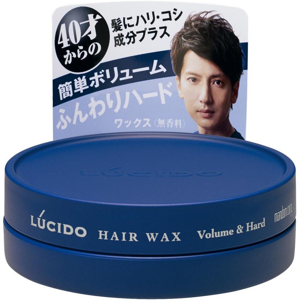 LUCIDO Volume Powder Wax Soft Hard 70g