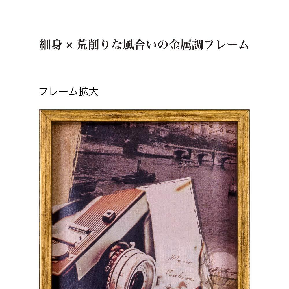 Nakabayashi Antico Interior Frame L Gold F-TP-101-GD