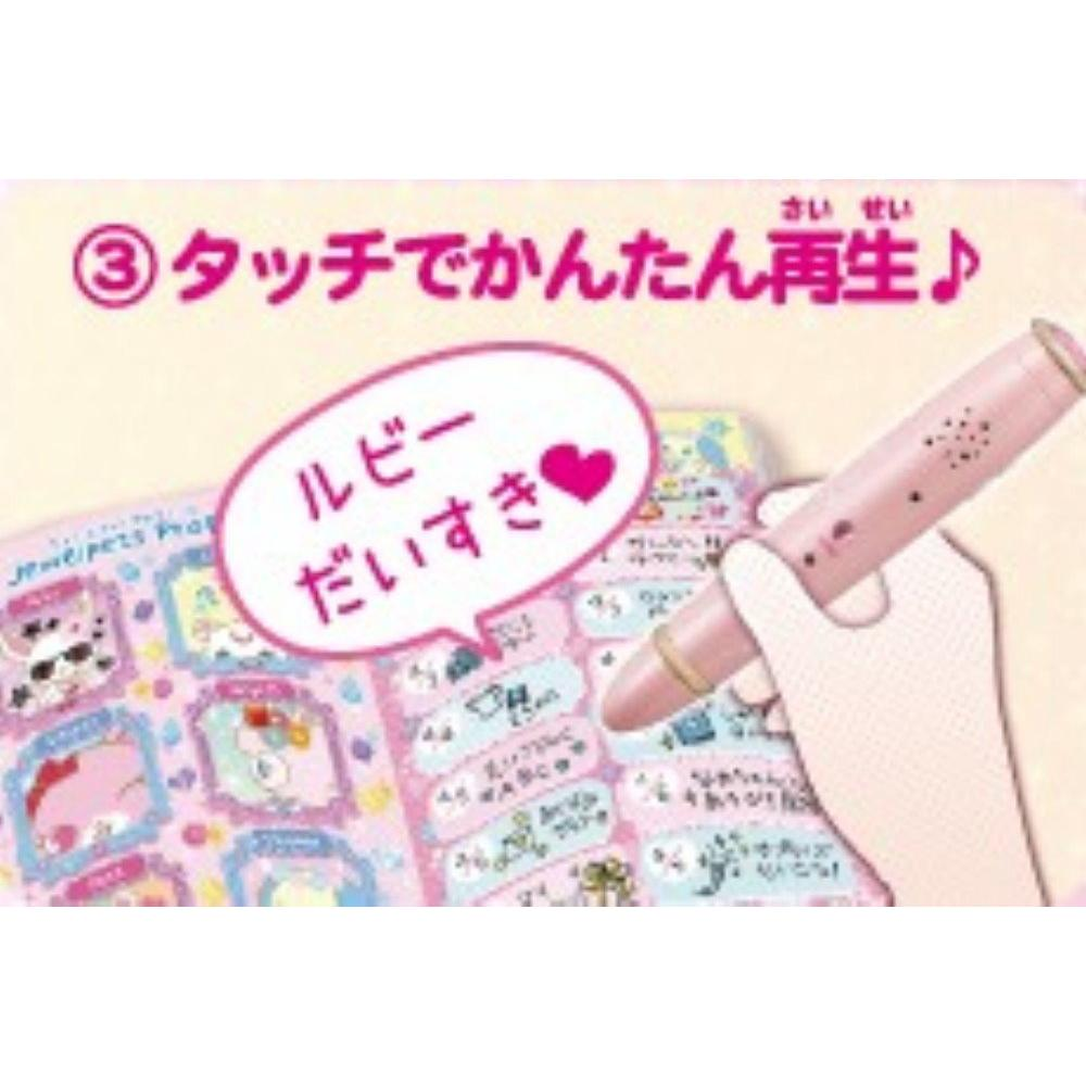 Jewelpet Magical Letter Pen Pearl Pink [Japan Toy Award 2014 Girls Toy Category Excellence Award]