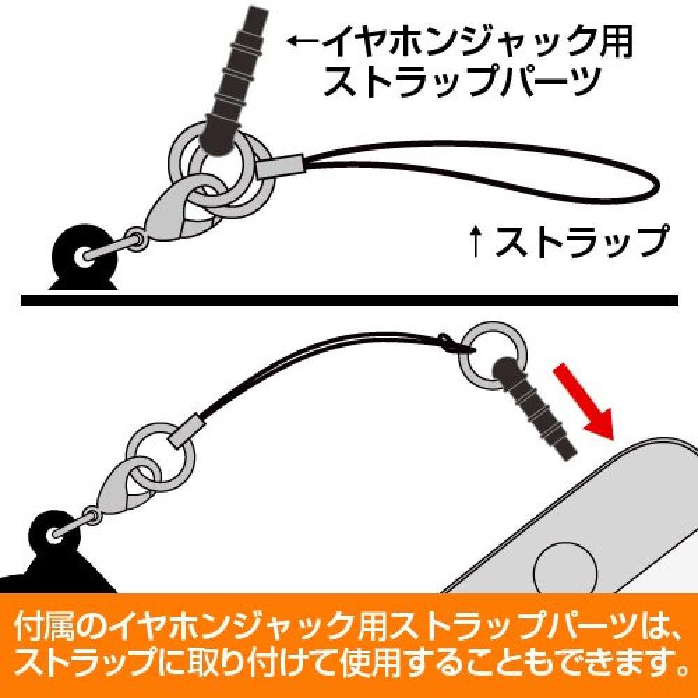 No Game No Life zero Shuvi acrylic pinched strap