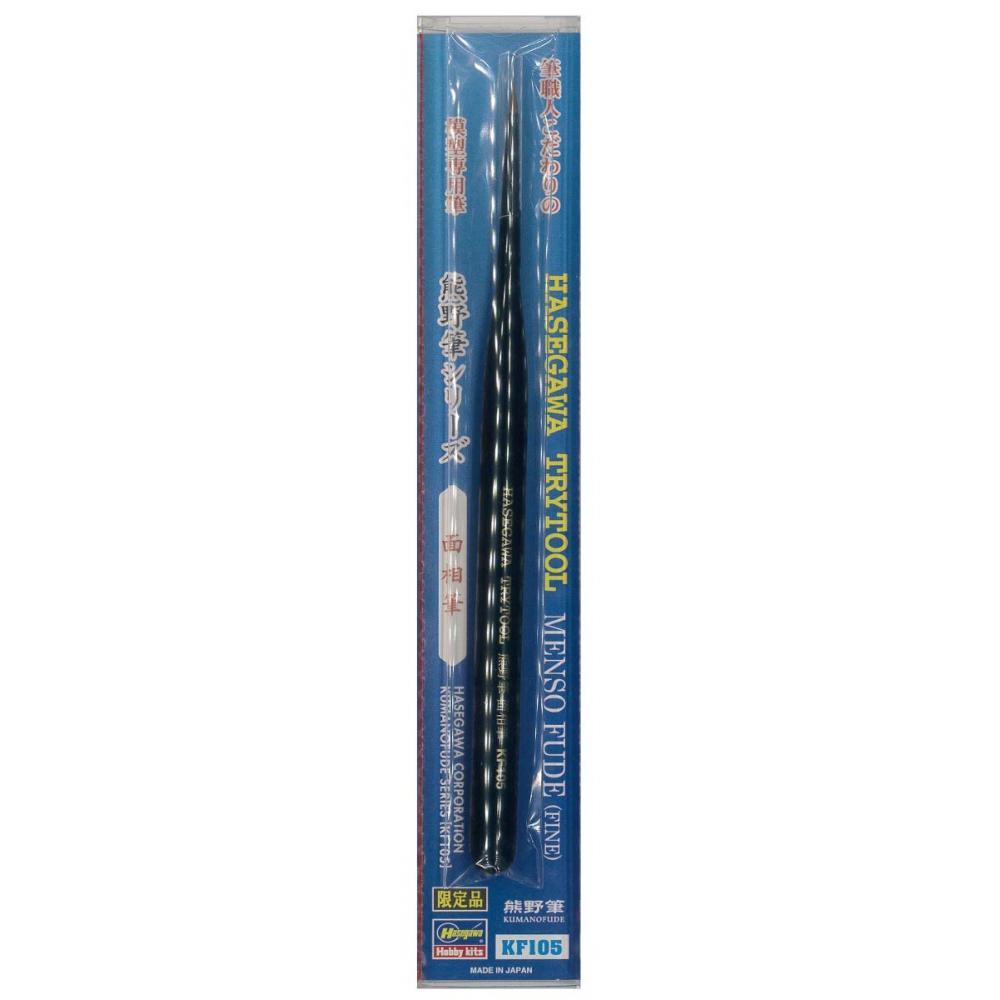 Try tool Kumano brush series face brush KF105 for plastic model