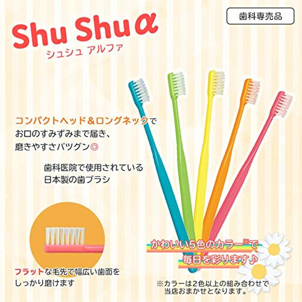 Dental monopoly adult toothbrush FEED Shu Shu α × 10 (medium)