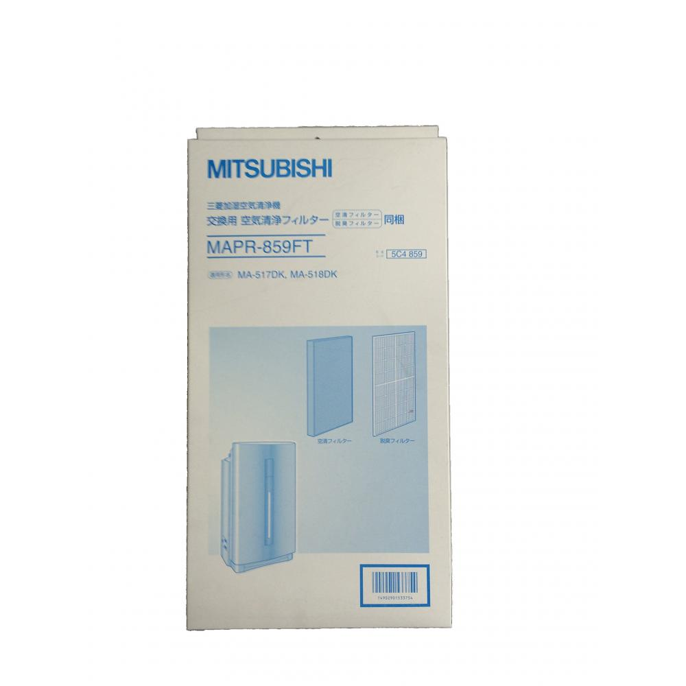 Mitsubishi Electric Humidifying Air Purifier Replacement Filter MAPR-859FT