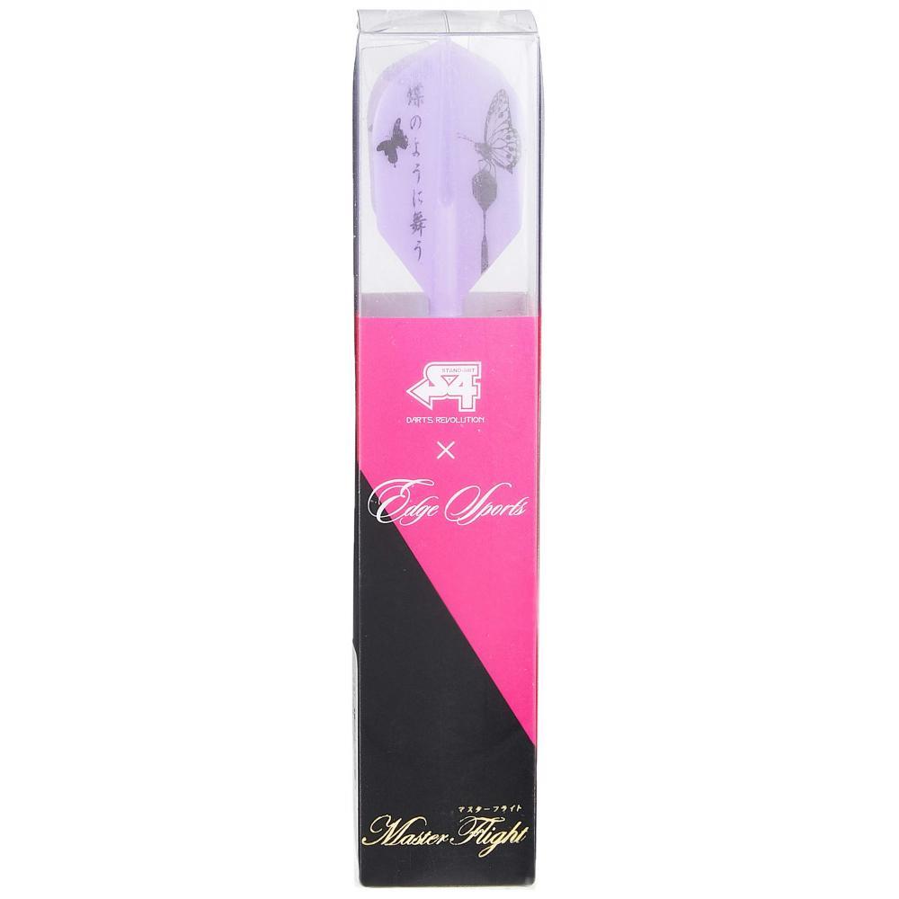 Flight Purple dancing as edge sports × Esufo master flight butterfly
