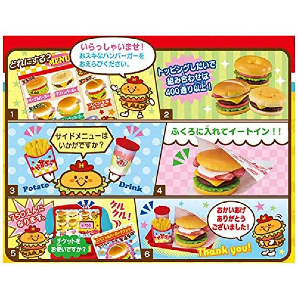 Exciting full! Series hamburger shop