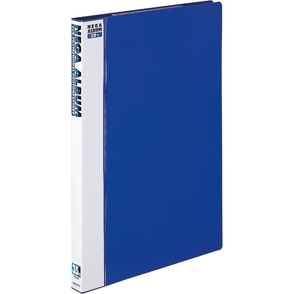 Kokuyo album negative album B4 both sides pocket blue A -202B