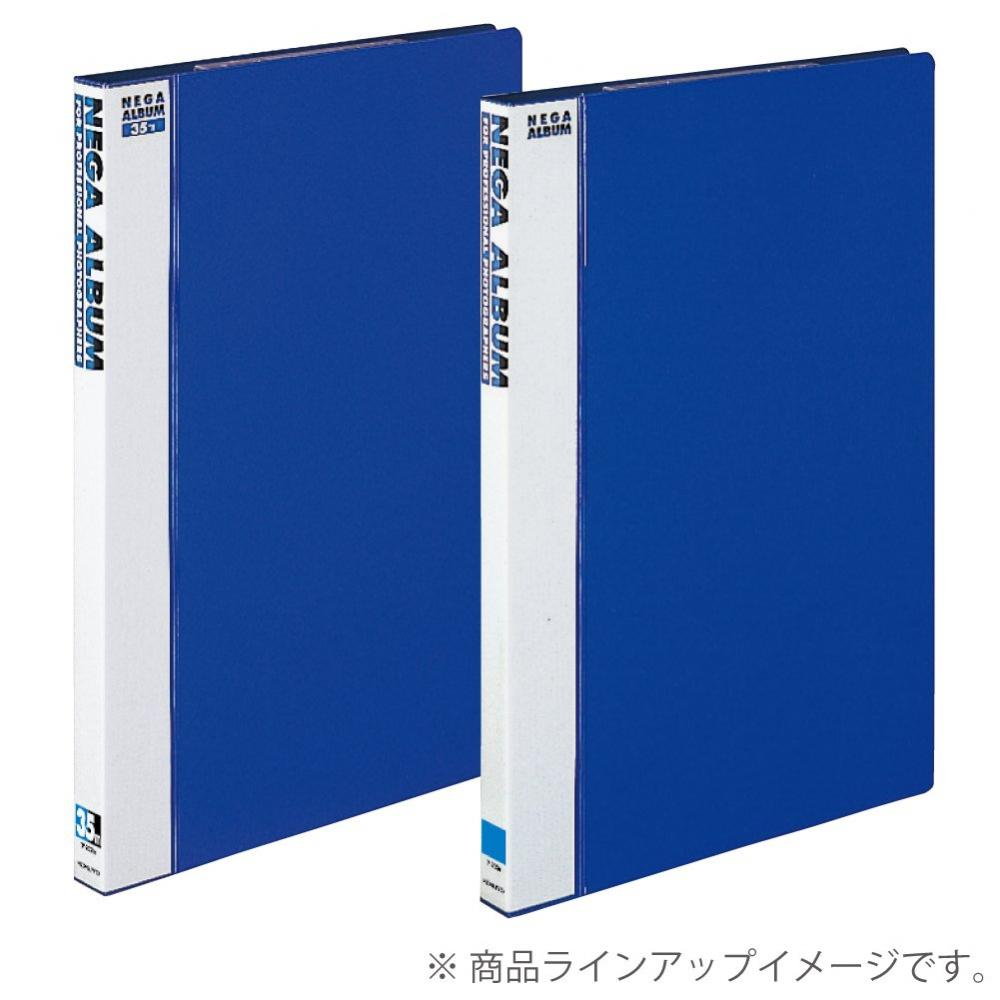 Kokuyo album negative album B4 both sides pocket blue A -202B
