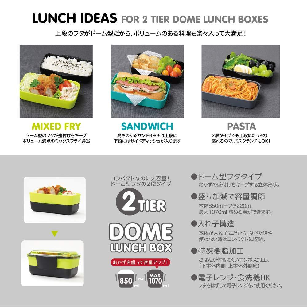 Yellow studio EDGE Men's tight two-stage lunch box lime 46102