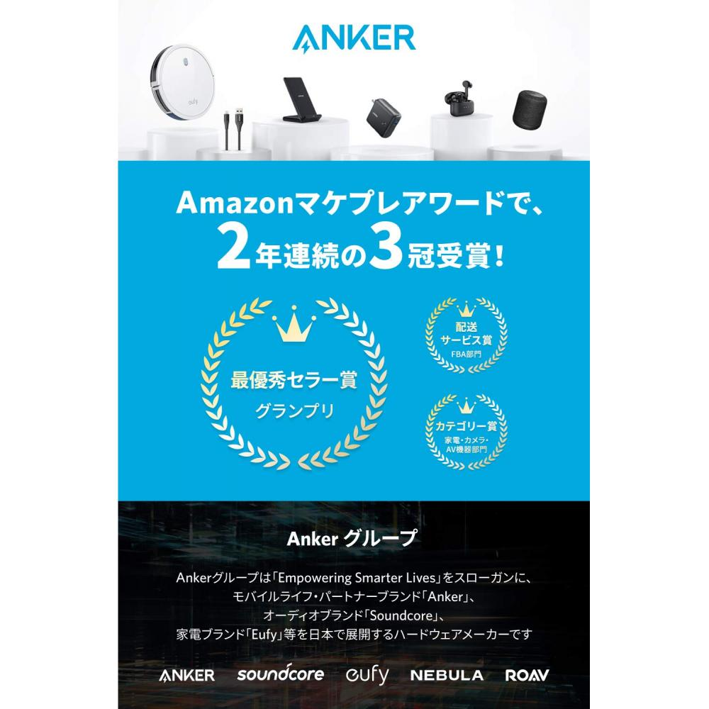 Anker Soundcore Portable Bluetooth 4.2 speaker 24 hours continuous playback [Dual driver/wireless speaker/built-in microphone installed] (black)