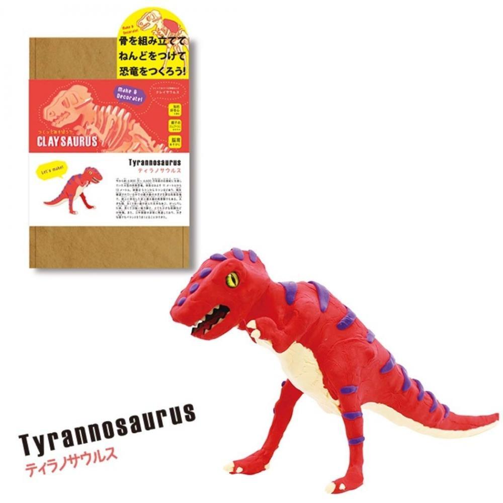 Paper & Clay Craft Kit [Claysaurus] Educational Toy/Tyrannosaurus Dinosaur