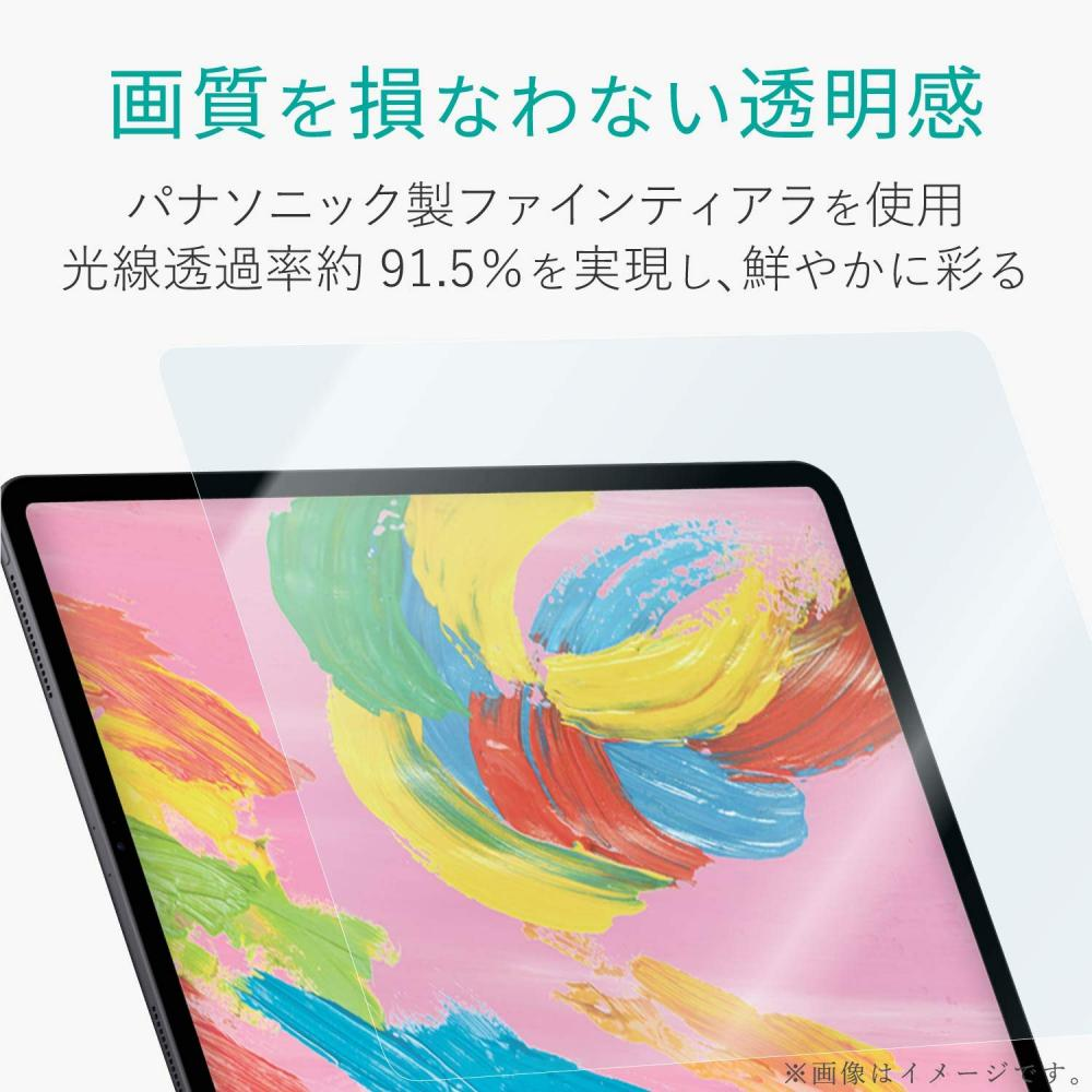 ELECOM iPad Pro 12.9 (2018) Film Fine Tiara (scratch resistance) Super transparent TB-A18LFLFIGHD