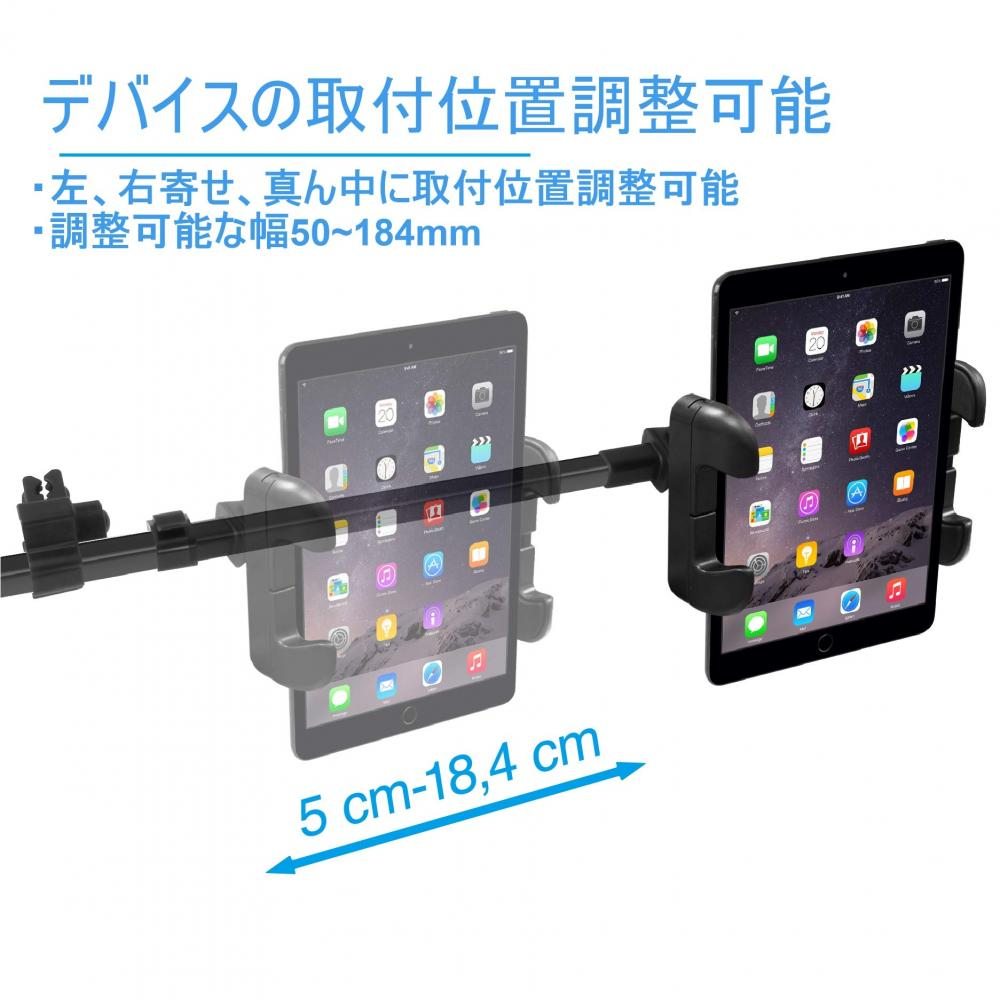 Tablet holder Rear seat Rear monitor Item that keeps children quiet inside the car Smartphone Tablet-compatible headrest Rear seat in-vehicle holder Tool-less installation/removal easy 410-inch terminal can be installed leftward, rightward, or in the middle Stick stick extension function 360-degree rotation Formula HRMOUNTPROB