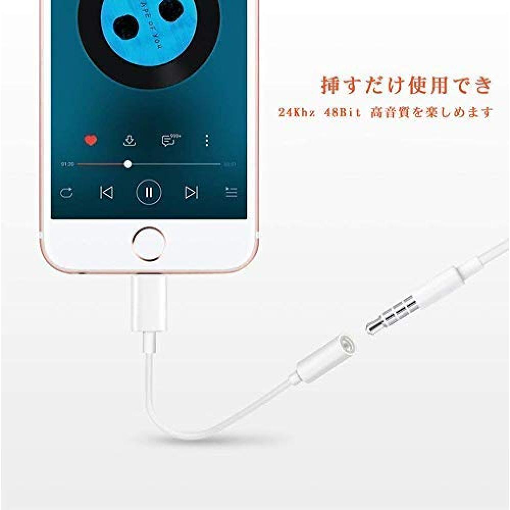 Jin [Latest version sale] New iPhone Lightning-3.5mm earphone/headphone jack adapter iPhone earphone conversion adapter Music playback function iPhoneXs/Xs max/Xr/8/8plus/7/7plus (IOS11, 12 compatible)