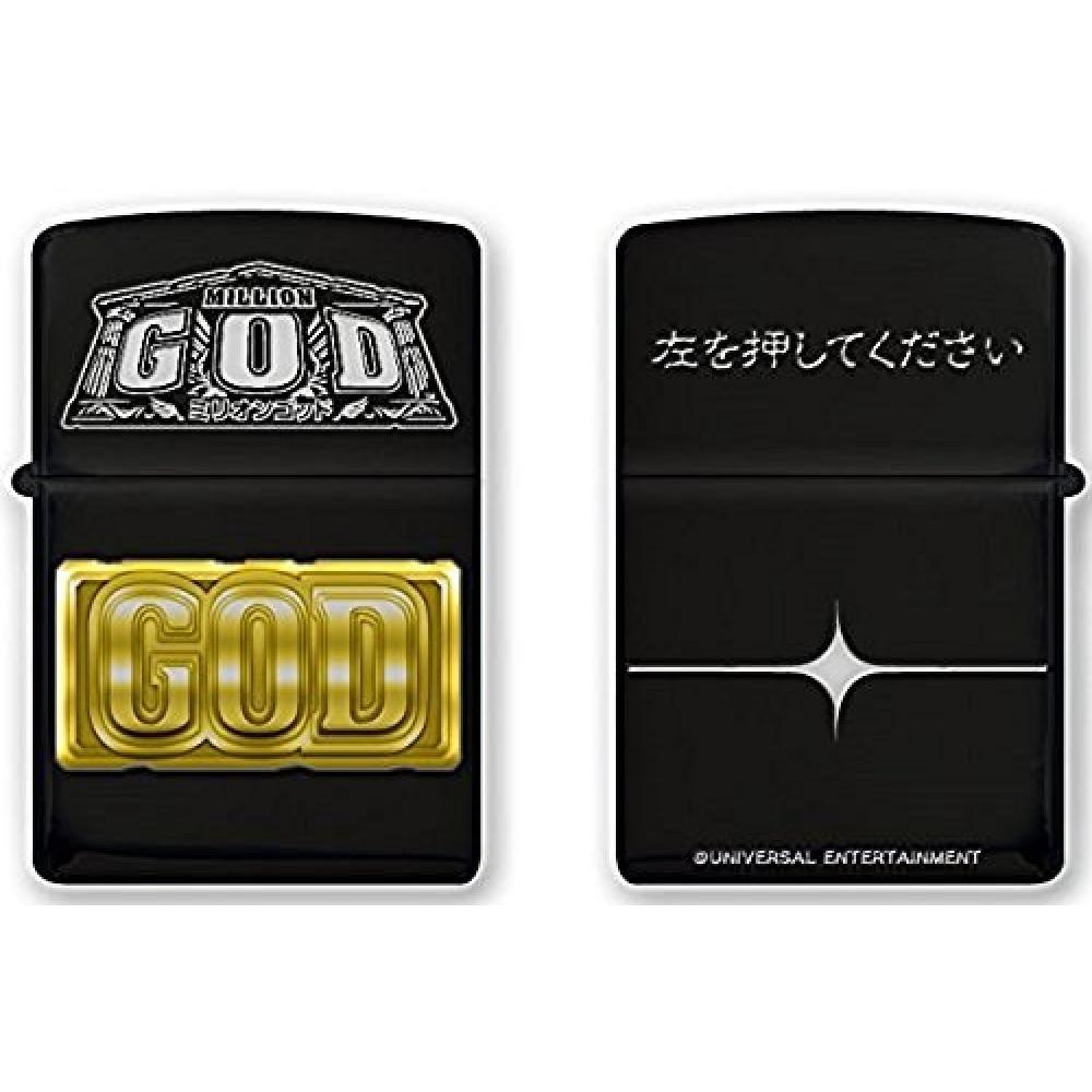 ZIPPO Miriongoddo Series A pattern GOD