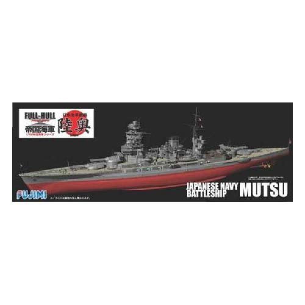 Fujimi model 1/700 Imperial Navy Series No.11 FH-11 Japan Navy battleship Mutsu Furuharu model