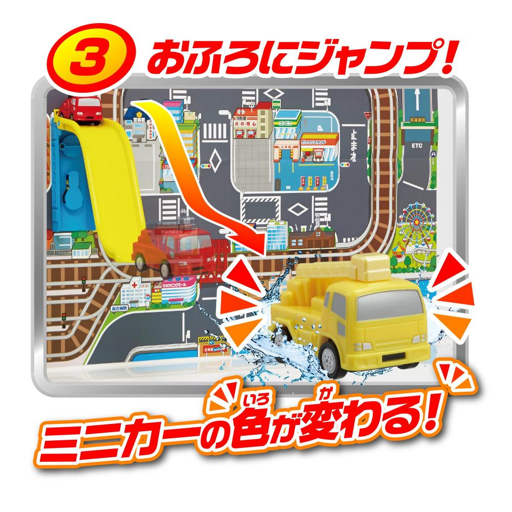 Play with the wall of Ofuro DE minicar Ofuro! Town map and jump set