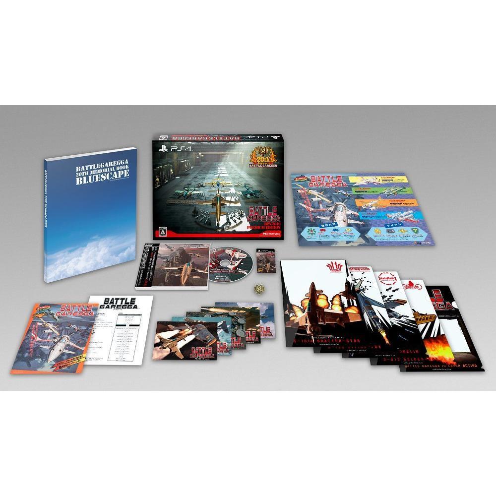 "Battle Garrega Rev. 2016 Premium Edition [Bundled Items] ""Battle Garegga 2016 Edition"" Soundtrack CD, Setting Documents, Reproduction Instruction Card & Board Manual-PS4"
