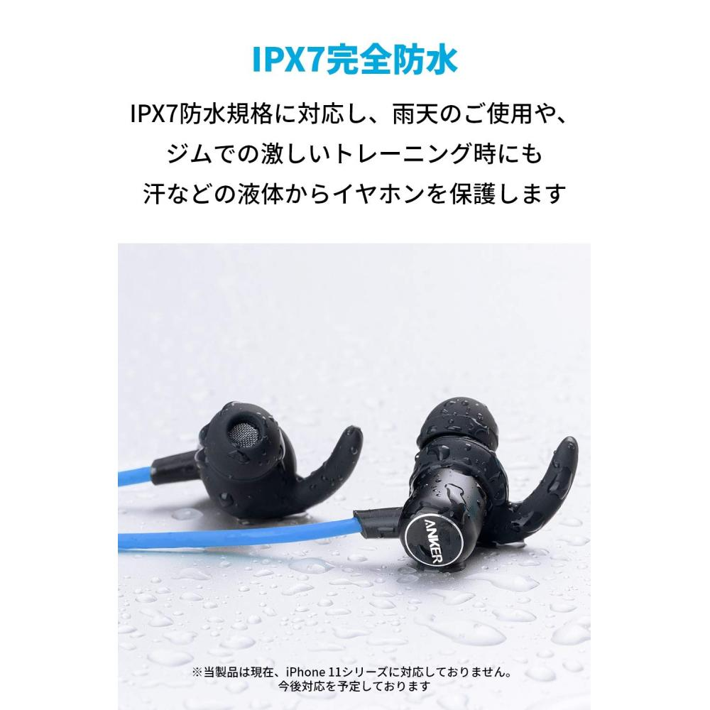 [Improved version] Anker SoundBuds Slim (wireless earphone canal type) [Bluetooth 5.0 / 10 hours continuous playback / IPX7 waterproof standard / built-in microphone] Compatible with iPhone and Android (blue)