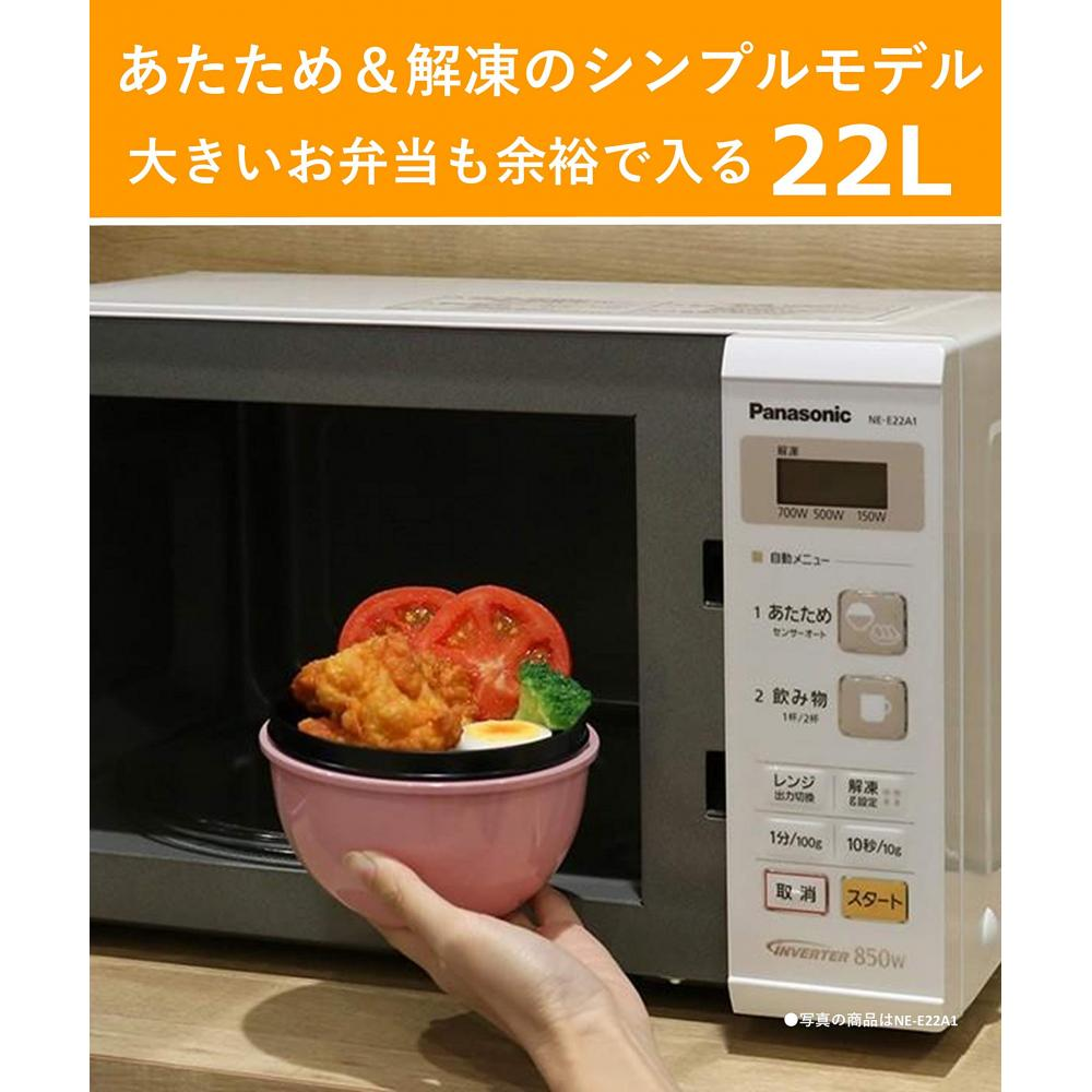 Panasonic single-function microwave oven 22L one-touch warming defrosting function Hertz-free turntable white NE-E22A2-W