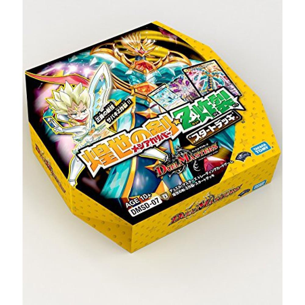 Duel Masters TCG DMSD-07 煌世 of sword · Z burst start deck