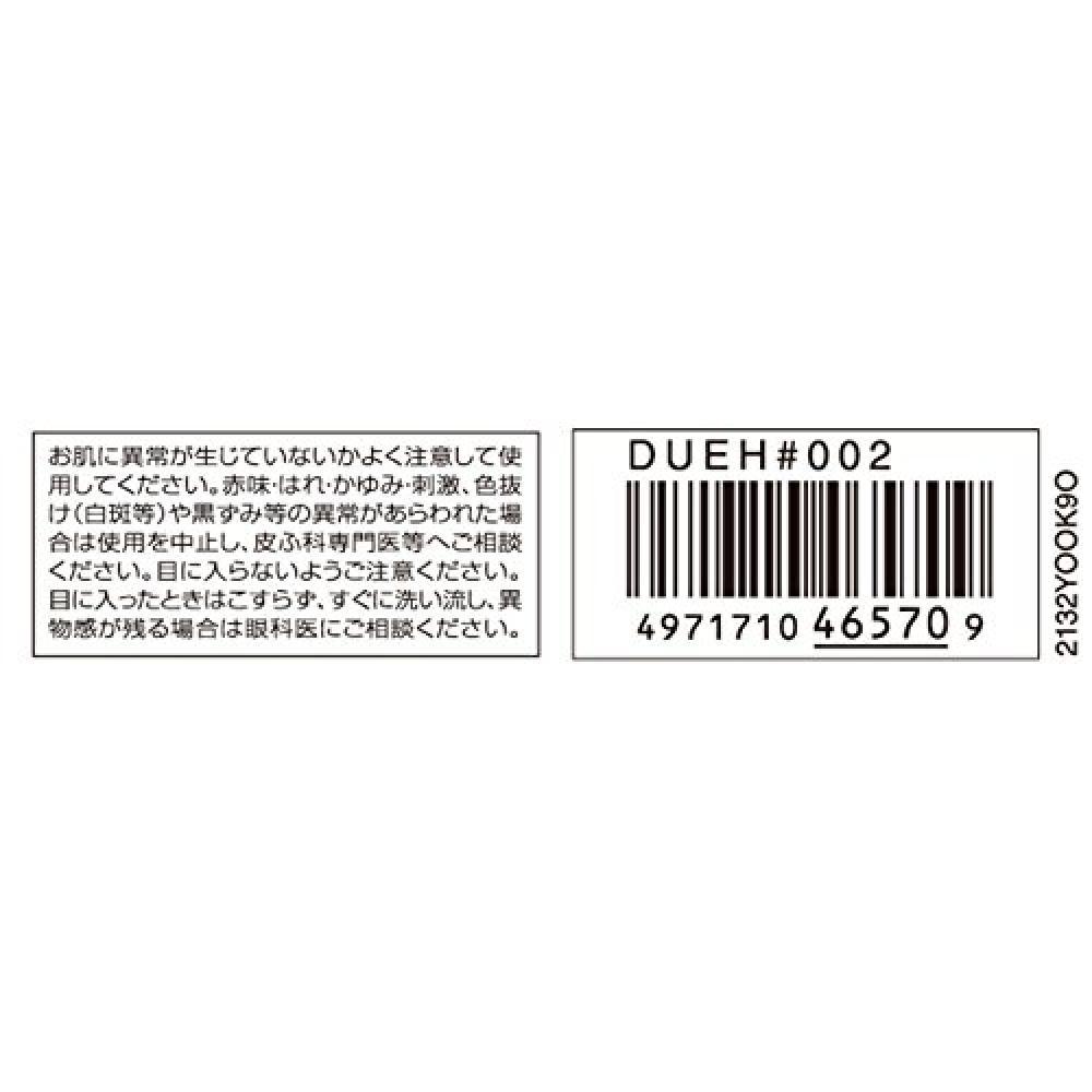Elsia Platinum Easy Finish Eye Color Beige S-2 2.8g