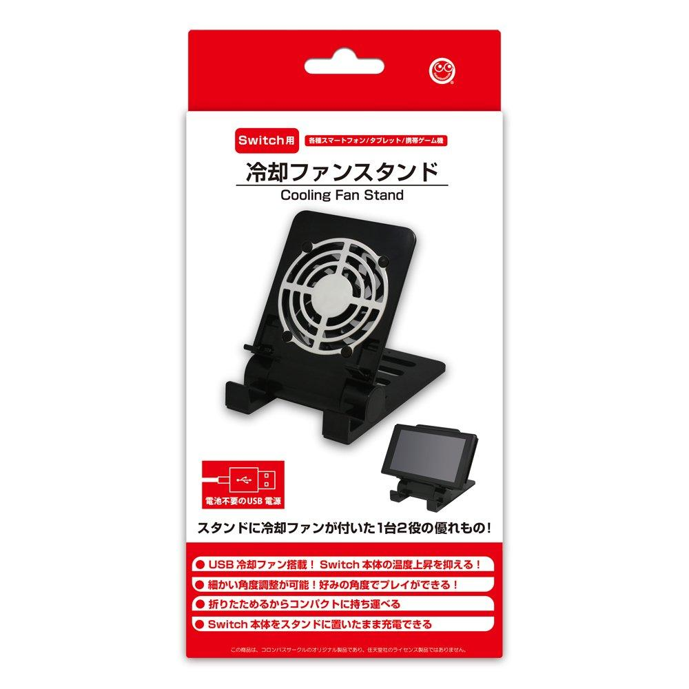 (Switch/for each model) Cooling fan stand