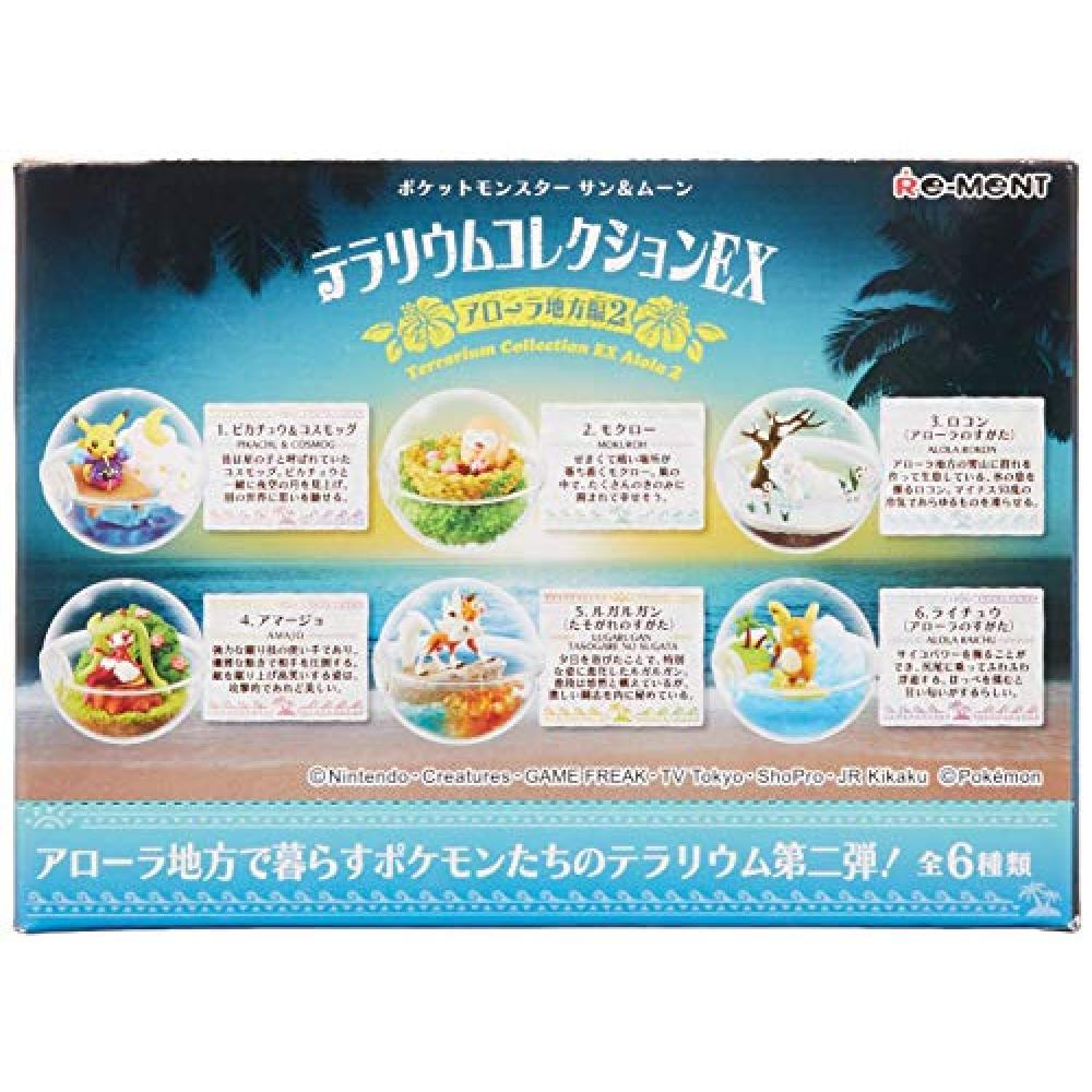 Pokemon terrarium collection EX Arora Hen 2 6 pcs Furukonpu Candy Toys & gum (Pokemon)
