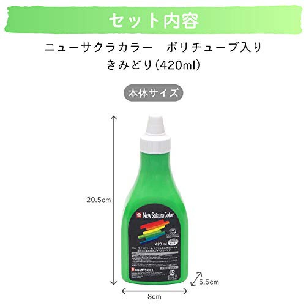 Sakura Color paints acrylic poster color 420ml yellow-green ETPW420P # 27