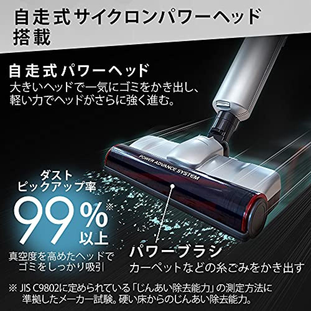 Iris Ohyama High Performance Stick Cleaner Renewal with Mop Stand Silver IC-SLDCP12