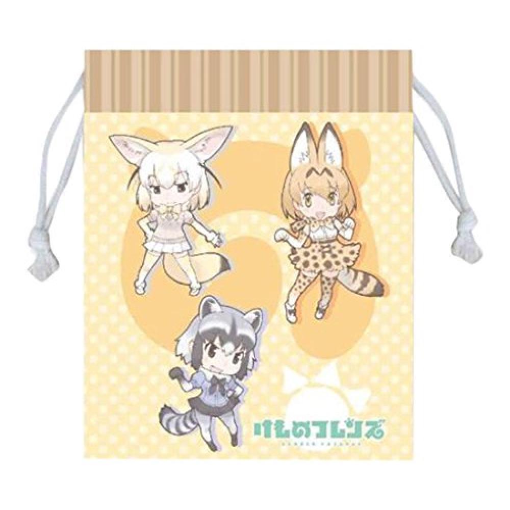 Beast Friends B purse