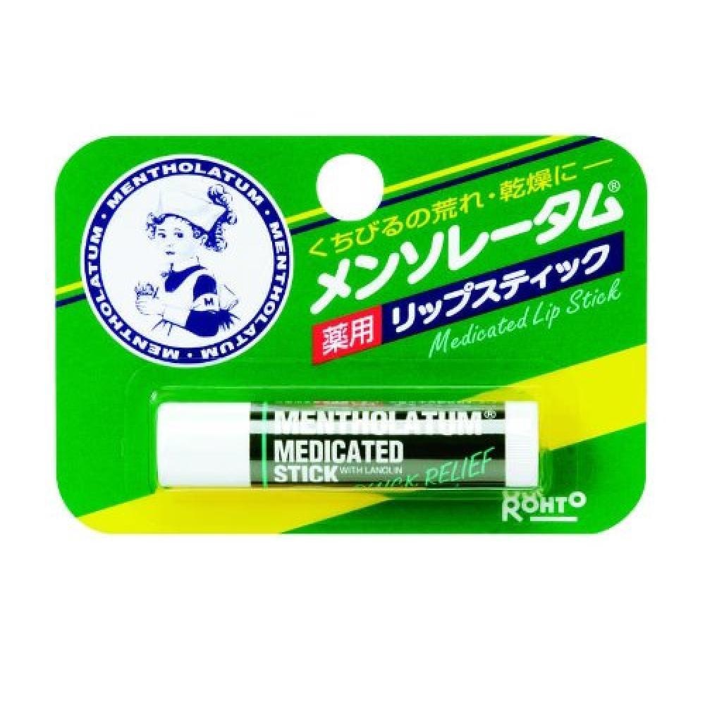 Mentholatum Medicated Lipstick 4.5g