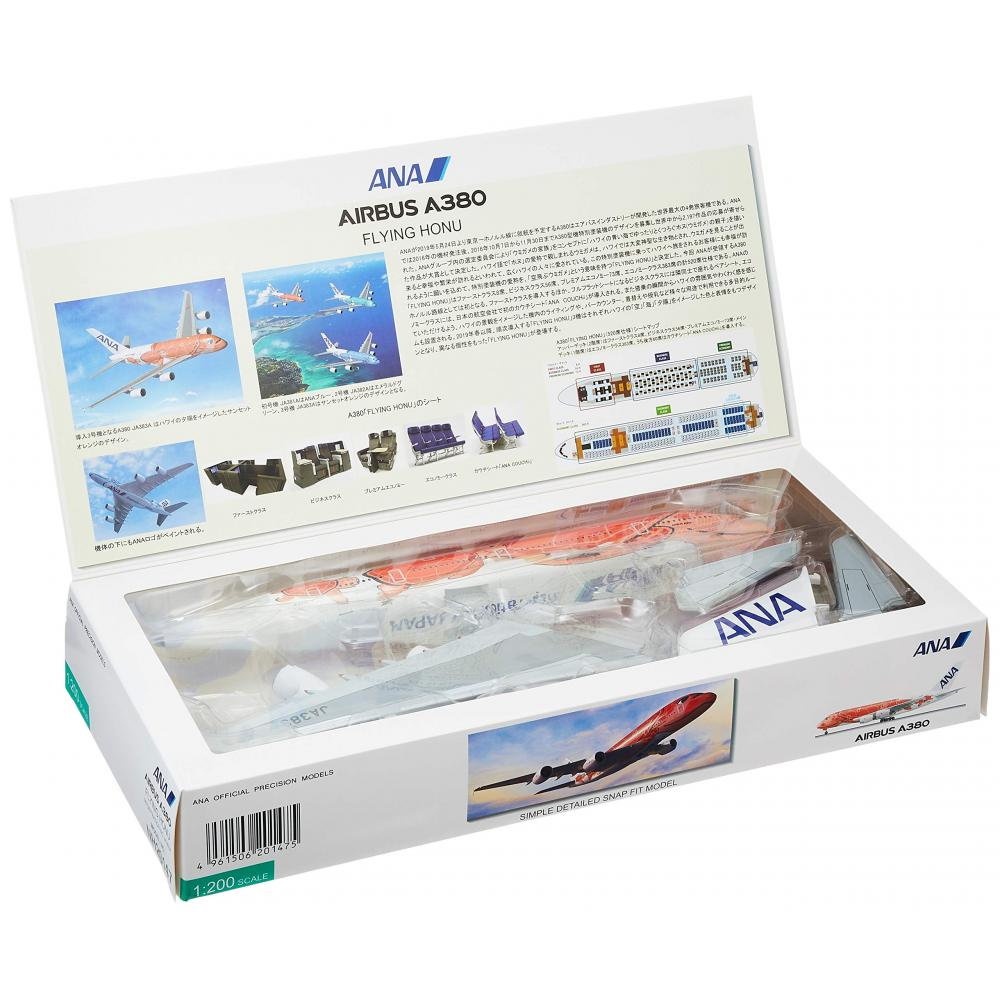 ANA Trading 1/200 A380 JA383A FLYING HONU Sunset Orange limited snap-fit ​​model