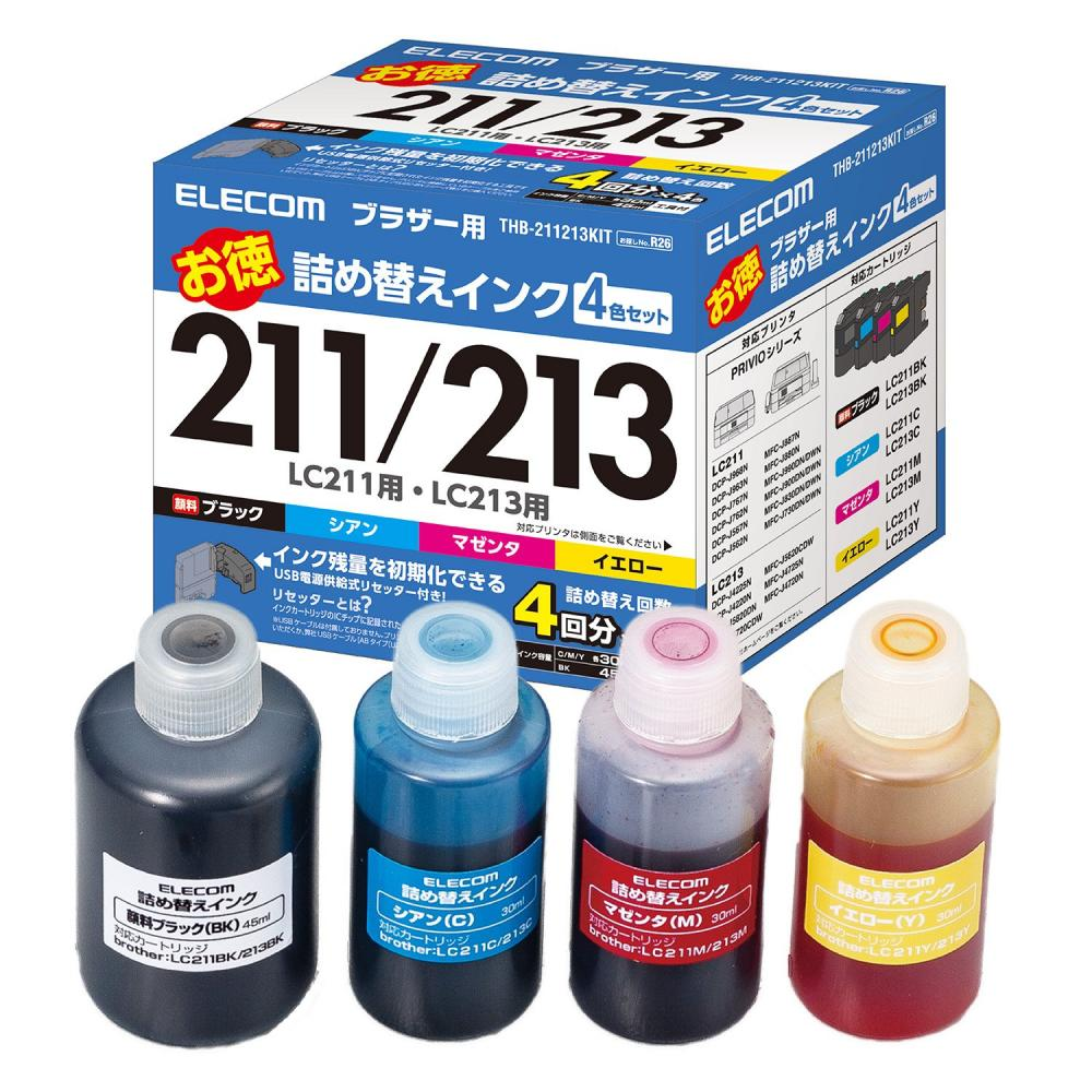 ELECOM refill ink brother brother LC211 LC213 compatible 4 color pack (4 times) with resetter THB-211213KIT [Looking No:R26] THB-211213KIT