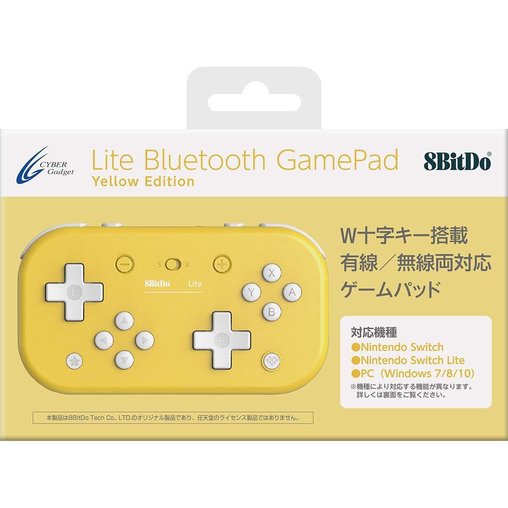 8BitDo Lite Bluetooth Gamepad Yellow Edition - Switch