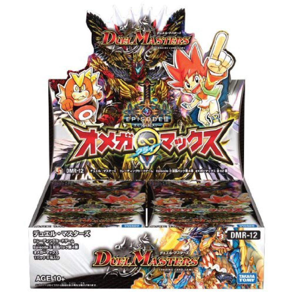 Duel Masters DMR-12 TCG Episode 3 expansion pack 4th omega MAX BOX
